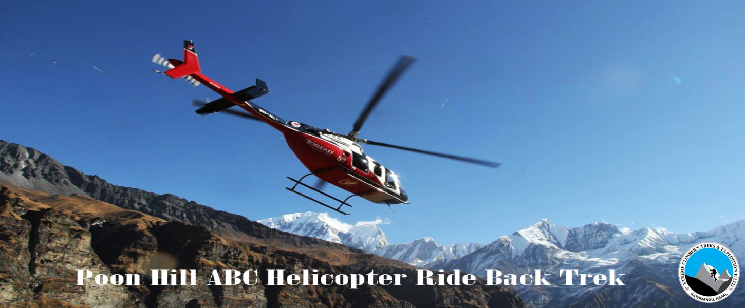 Ghorepani-Poon Hill Helicopter Tour