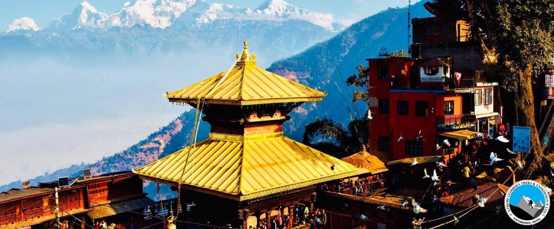 Manakamana Darshan